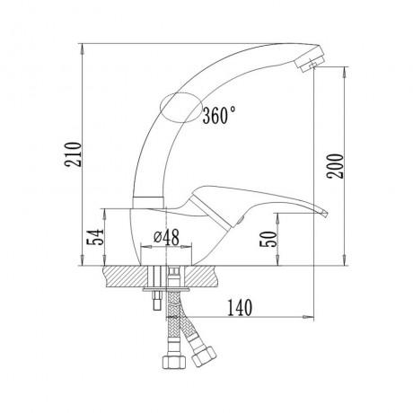 Смеситель для кухни Qtap Smart CRM 007-1