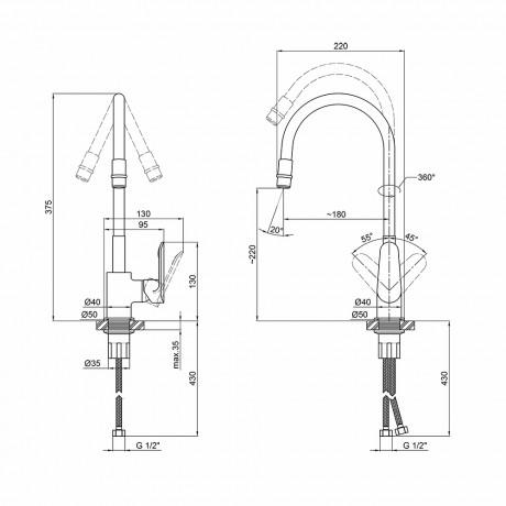 Смеситель для кухни с рефлекторным изливом Qtap Linea CRW 007F