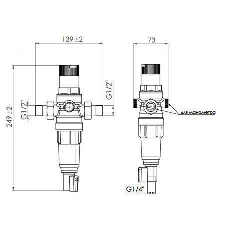 """Фильтр самопромывной SD Forte 1/2"""" с редуктором для холодной воды SF128W15C"""
