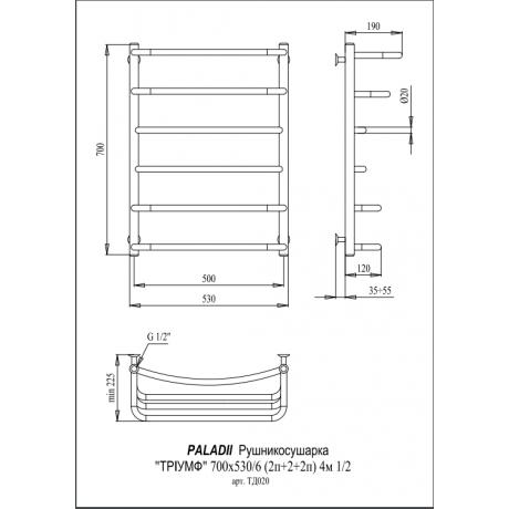 """Водяной полотенцесушитель Paladii """"Тріумф"""" 700х530х6 (2п+2+2п) 4м ТД020"""