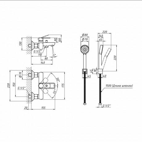 Смеситель для ванны Lidz (CRM) Smart 39 006-3