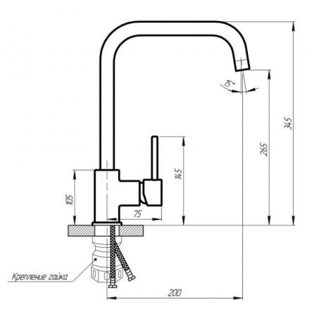 Смеситель для кухни Lidz 207-1