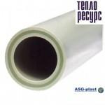 Полипропиленовые трубы ASG plast  - лучший выбор!