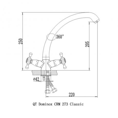 Смеситель для кухни Qtap Dominox CRM 273