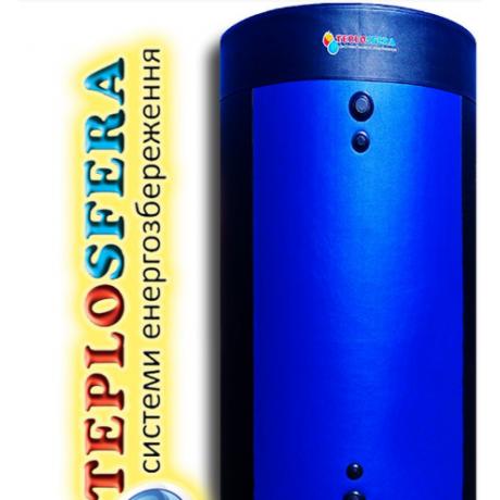 аккумулирующий бак Teplosfera АЄ-Е-350