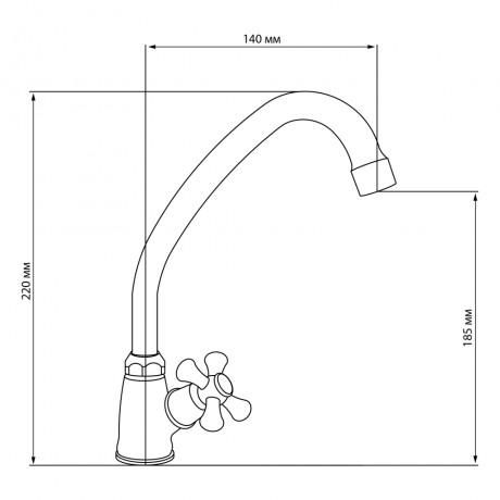 Кран на одну воду для кухни Lidz (CRM) 75 21 269F