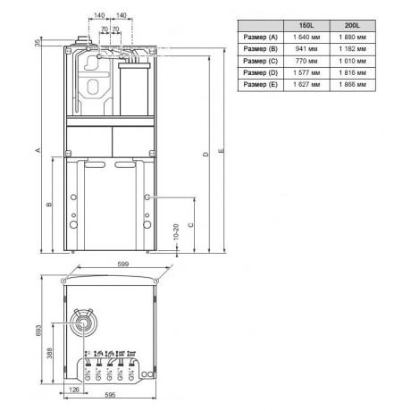 Газовый котел Vaillant ecoCOMPACT VSC 266/4-5 150