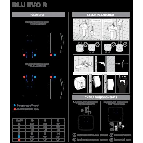 Водонагреватель Ariston BLU EVO R 10U/3.