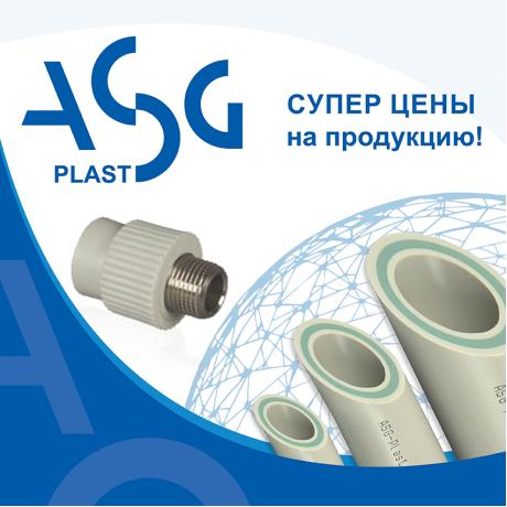 Труба ASG стекловолокно Faser ПН20 D50х8,3