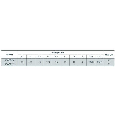 Насос для повышения давления Rudes 15WBX-15 6660