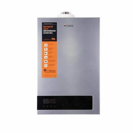 Газовая колонка Thermo Alliance JSG20-10ET18 Silver турбо