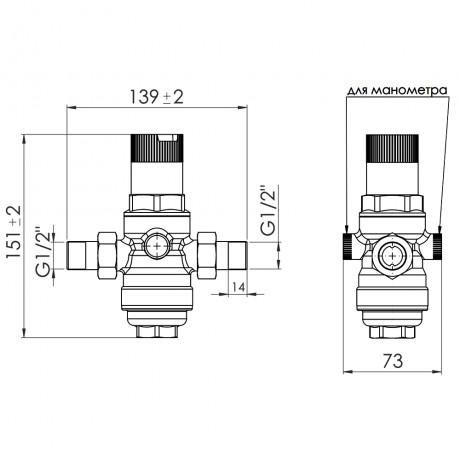 """Фильтр самопромывной SD Forte 1/2"""" с редуктором SF128W15"""