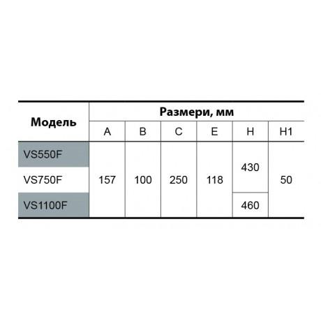 Дренажно-фекальный насос Насосы+Оборудование VS550F 7907
