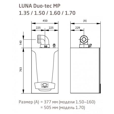 Газовый котел BAXI LUNA DUOTEC MP 1.60