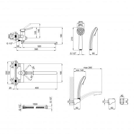Смеситель для ванны Qtap Inspai CRM 005 New