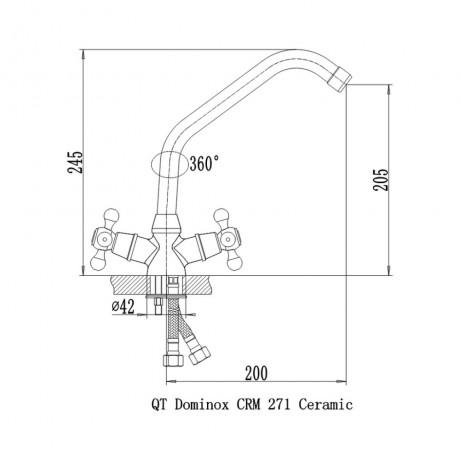 Смеситель для кухни Qtap Dominox CRM 271K