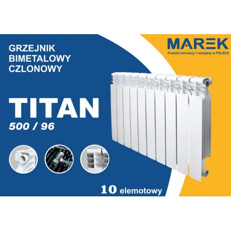 Радиатор биметалический Titan ( Marek) 500/96