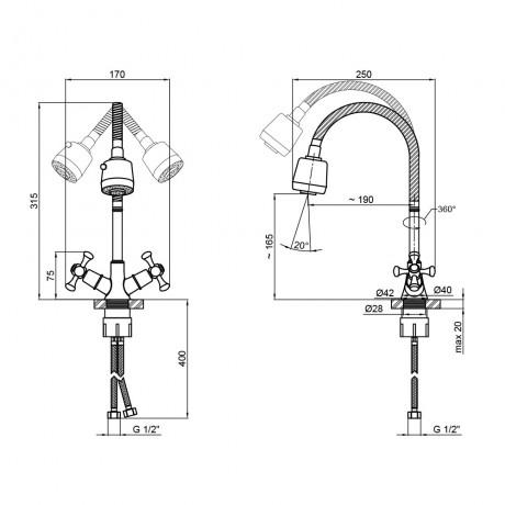 Смеситель для кухни с рефлекторным изливом Lidz (CRM) 75 21 271F-4