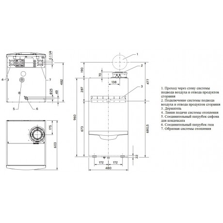 Газовый котел Vaillant ecoTEC plus VU OE 806 /5 -5